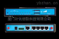 4G全網通路由器
