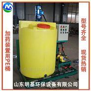 北京海淀酸碱加药设备