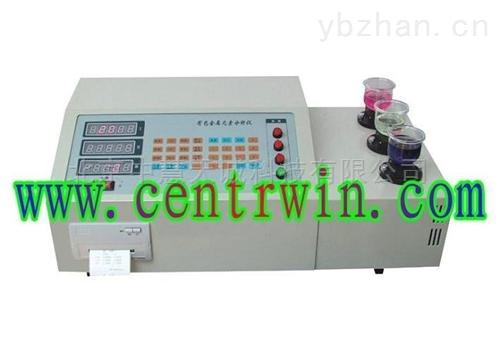 ZH390型有色金屬分析儀