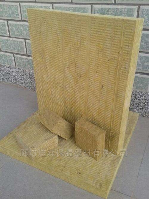 硬质岩棉保温板质优价廉