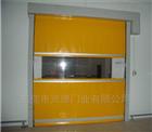 厂家批发地磁感应PVC快速卷帘门|工业用