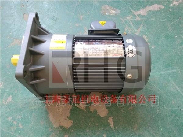 GV50-2200-30S万鑫高效齿轮减速机-自动化