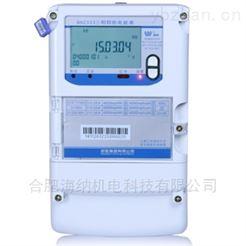 DHZ333威胜电表三相智能电能表
