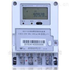 DDZY102威胜DJZY102-3单相费控智能电能表