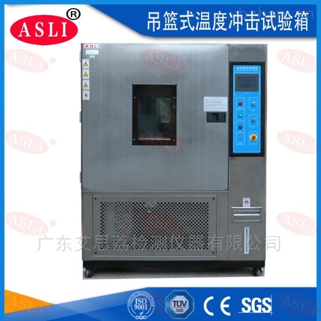 不锈钢低温低湿制造商数字电视测试设备