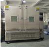 ADX-TH-2000B大型非标恒温恒湿试验箱