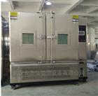 大型非标恒温恒湿试验箱