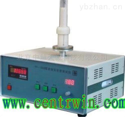 ZH220型振實密度測試儀/振實密度儀