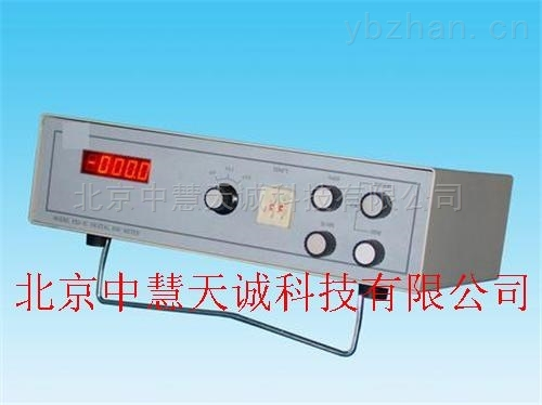 ZH194型精密度毫伏/pH/離子活度計