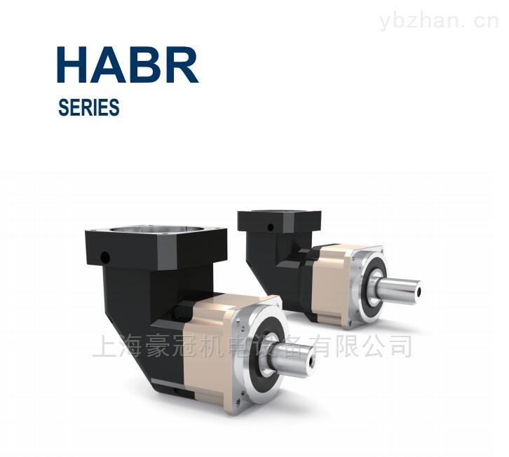HB高效傳動齒輪行星減速機