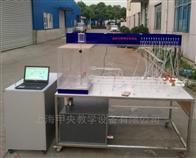 化工原理实验设备