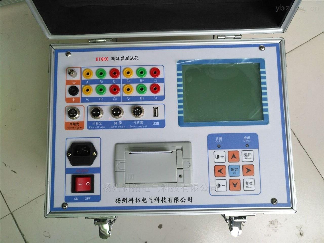 断路器测试仪
