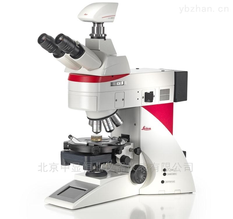 徠卡偏光顯微鏡