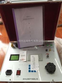 全自动单片机继电保护测试仪