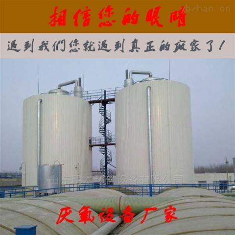 内蒙古新型IC厌氧反应器