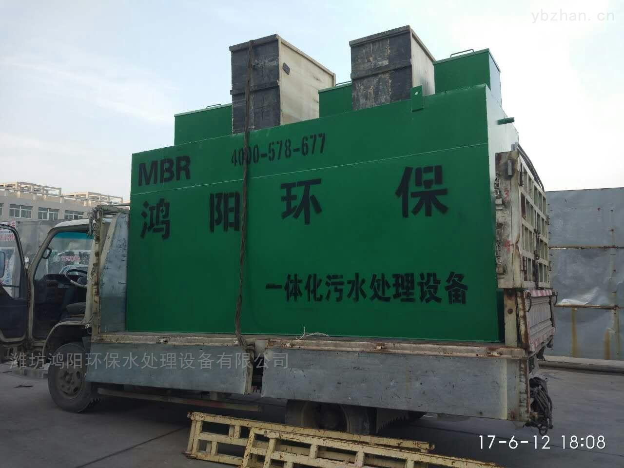 南阳生物工程废水处理装置厂家电话