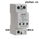 ARU1-50/385/4P安科瑞ARU1-50/385/4P浪涌保护器避雷器