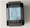 HZD-B-51,HZD-B-6D,0-20mm/s振动变送器