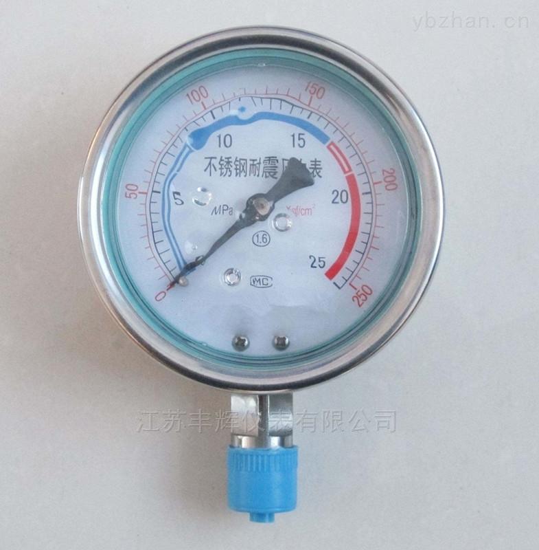 耐腐蚀不锈钢压力表
