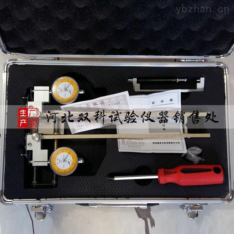 DY-2-蝶式引伸仪