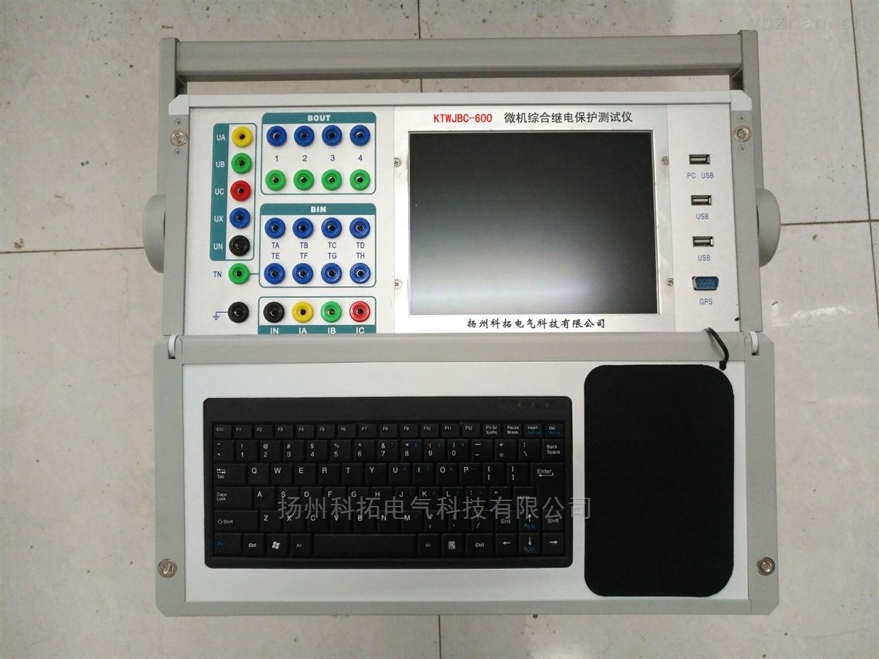 微机综合继电保护测试仪