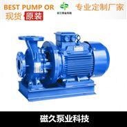 管道泵(十大品牌)ISW型