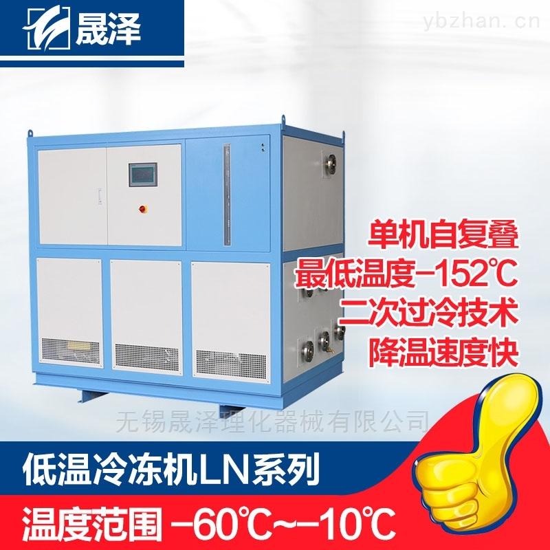 山东工业冷冻机组