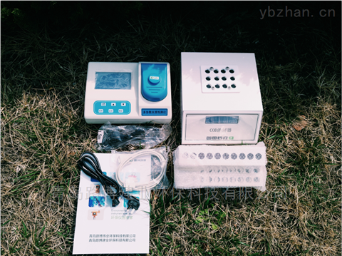 供应自产三合一型便携式多参数水质检测仪