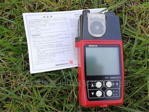 光电光度法测定甲醛检测仪日本理研