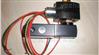 防爆电磁阀线圈EM551090-MS 24VDC 3.0W