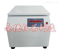 TDL-4D大容量离心机工厂