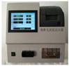 BRKD-02热释光剂量读出器