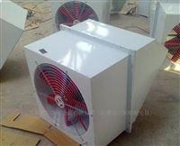WEX粉尘防爆轴流排风机WEX-550EX4-0.75
