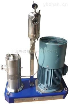 GRS2000-矿物胶纳米乳化机