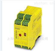 2981428菲尼克斯继电器上海桂伦现货库存