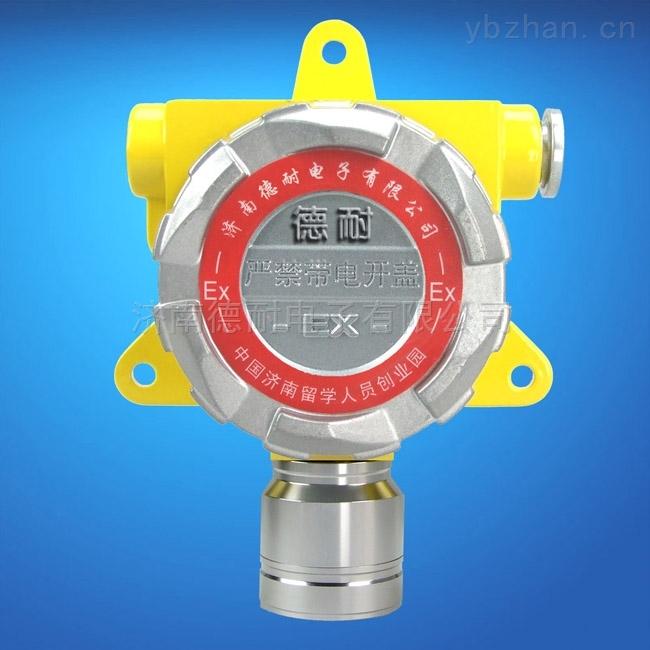 工業罐區氟化氫報警器,有害氣體報警器APP監控