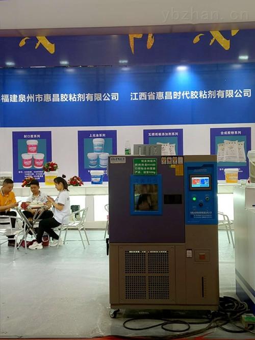东莞市高低温实验厂家