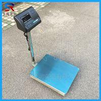 100公斤电子台秤精确到10克