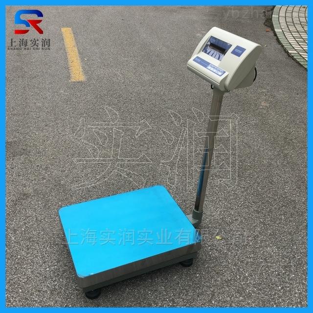 100kg/1g电子台秤,高精度台秤