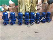 isg管道泵ISR40-125A增压立式泵