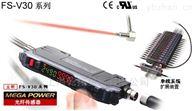 原装KEYENCE高功率反射型传感器,LR-ZH500N