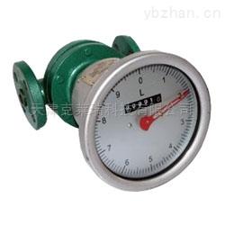 不锈钢DN80椭圆齿轮流量计
