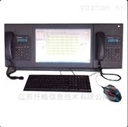 QL-TC/XX触摸屏调度台