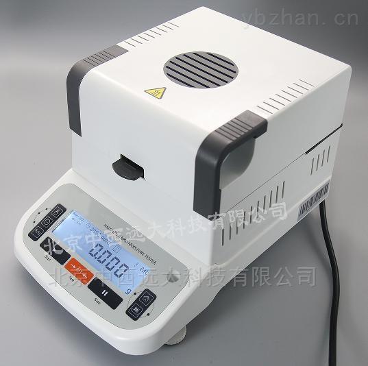 水分测试仪 型号:QL-610A