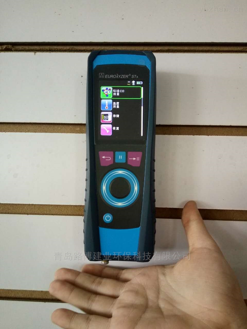 菲索E30X手持式烟气分析仪全国供货代理商