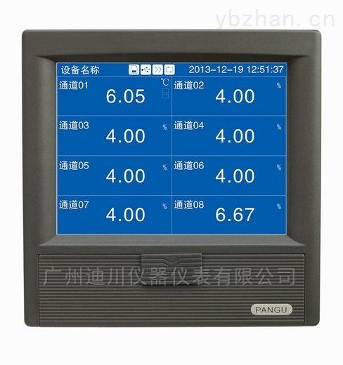 藍屏無紙記錄儀(KT500)