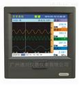 彩屏无纸记录仪(KT600)