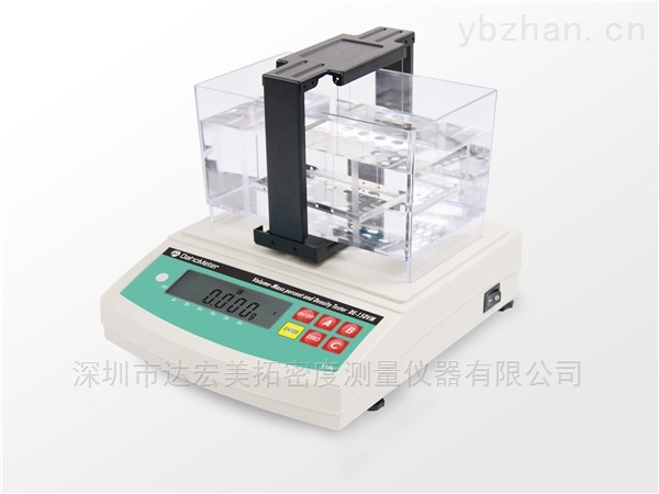 DE-150VM-達宏美拓高精度橡膠密度與體積變化測試儀