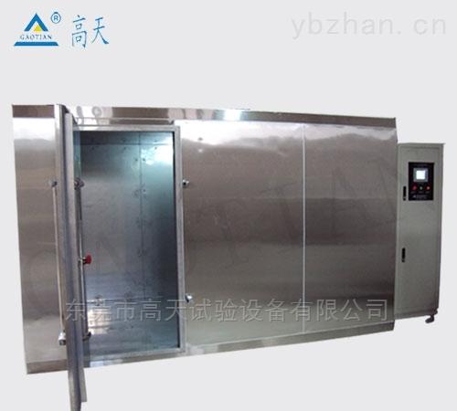 大型高低温湿热试验房高天可定制
