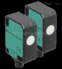 UBE800-F77-SE2-V-倍加福对射式超声波接近开关
